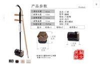 Suzhou erhu quality hexagonal erhu musical instrument erhu