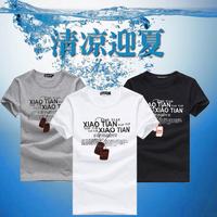 2014 Plus Size XXXL  New summer men's fashion cotton short-sleeve T-shirt o-neck men's t shirts White Black Gray Blue