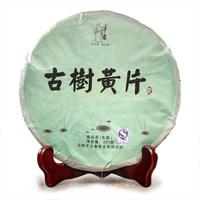 Free Shipping Old TeaTree Leaf Yunnan tea cakes Raw PU er tea health tea cakes 357g
