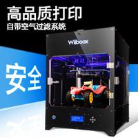 3d printer wiiboox one metal framework high precision 3d rapid prototyping machine