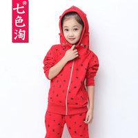Children's clothing  autumn  clothes female child