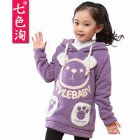 Autumn children's clothing autumn female child outerwear 2013 child outerwear female spring and autumn sweatshirt w02
