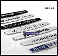 Mercedes-Benz amg emblem dashboard 3d aluminum alloy car sticker, leavesboard sticker, mercedes benz avantgarde amg
