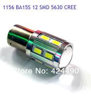 2pcs/lot Super Bright 1156 12 SMD 5630 CREE Car Turn signal Brake Stop LED BA15S  12V White Free shipping