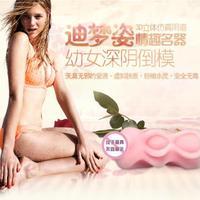 male  Masturbation 3D Young girl's Vagina pussy,pocket pussy, fleshlight vagina,sex toys for man,masturbator cup,Adult Sex toys