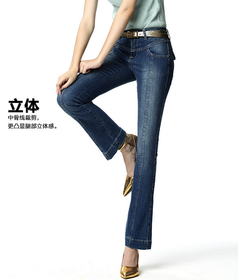 New 2014 spring female waist boot-cut jeans thin micro speaker BOOT CUT Slim Jeans Cotton elastic denim(China (Mainland))