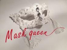 popular female masking