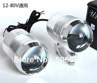 2x 15W Cree U2 Led Motorcycle driving Headlight 12v-60v 2x 1200LM IP68 Auxiliary Spotlight Headlamp Offroad running Fog light