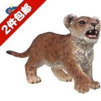 Papo wild animal model toy little lion