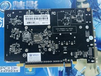 HD5670 GDDR5 3.6 G frequency independent video card share 1024M DDR5 graphics card