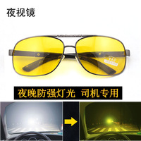 Free shipping Night vision goggles frog glasses noctovision zengguang mirror light glasses male Women sunglasses