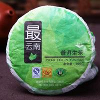 Jipu most Pu'er raw tea cake 100g health raw cake  Free shipping puer tea pu er tea