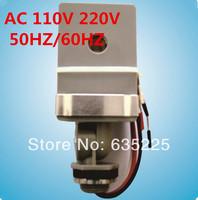 Traditional Light Photocell sensor switch 110V 220V