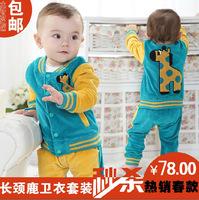 Suprenergic doll child set male child spring and autumn velvet sweatshirt piece set baby clothes baby boy spring