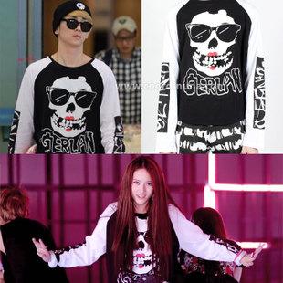 New in 2014 Autumn 2ne1 exo skull print long-sleeve t-shirt female pullover sweatshirt exo t shirt man ktz bwcw mens clothes(China (Mainland))