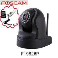 Foscam FI9826P HD 1.3MP IP Camera H.264 TF Storage 3x Optical Zoom P2P SD Card