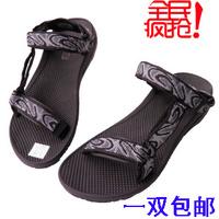 Vietnam shoes men's sandals male sandals male 034 outdoor hiking shoes