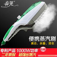 Steam brush handheld ironing machine portable dry cleaning brush household electriciron mini garment steamer
