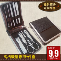 9 nail clipper set finger cut finger plier nail art care tools set gift