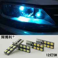 New! Chevrolet Cruze Captiva Lova Epica 5W CREE LED show wide light lens high temperature resistant with decoding, free shipping
