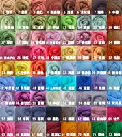 Wool felt poke fun diy material kit merino wool strip set combination tools  (150g per pack)