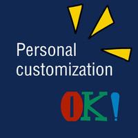 Personal customization order