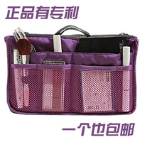 Belt thickening portable multifunctional bag in bag storage bag sorting bags cosmetic bag