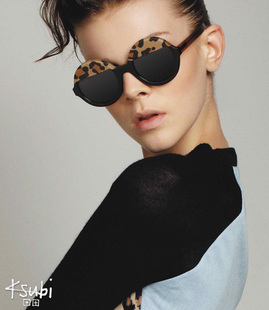 Fashion sunglasses vintage sunglasses female star style leopard print round glasses(China (Mainland))