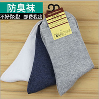 10 Pairs Spring and Summer men's Socks 100% Cotton Socks, Thin socks,Deodorant Commercial Boneless Buy 10 Get 1
