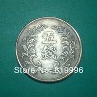 Chinese Coins Feng Shui Coins WU Qian Coin