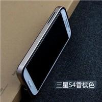 Fashion sgp  for SAMSUNG   s4 9500 bumblebee phone case protective case silica gel set
