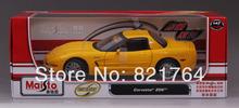 maisto diecast cars promotion