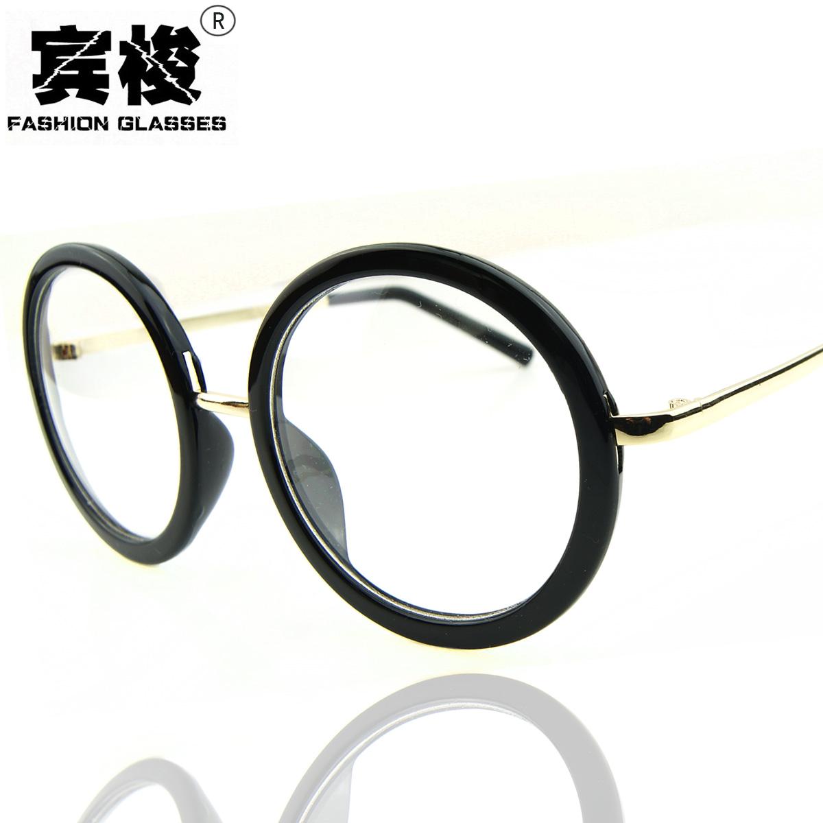 Glasses Frame Grips : Eyeglass Grips Promotion-Online Shopping for Promotional ...