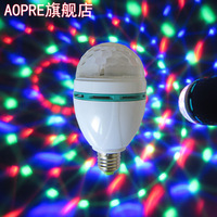 Freeshiping Aopre voice-activated led mini magic ball light ktv laser light rohana lamp