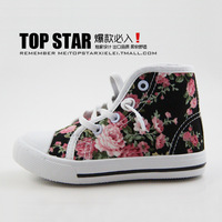 Fashion charm Topstar new design children canvas shoes hot floral lace-up girls princess sneaker retails