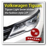 Free shipping,Volkswagen Tiguan front lights brow carbon fiber sticker,car Exterior decoration products