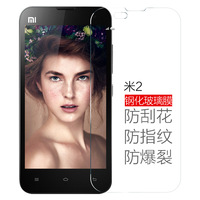 Millet 2 mobile phone film red rice membrane m2 s screen protector ultra-thin 0.3mm explosion-proof
