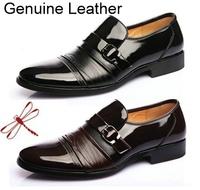 in stock! 2014 new men dress shoes men genuine leather shoes oxford shoes for men business shoes men, size:38-44 2 colors