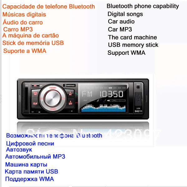 Bluetooth phone function & Digital jukebox & Car audio & Car MP3 & Card machine & U disk machine & Support WMA(China (Mainland))