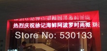 outdoor full color led display promotion