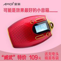 Xiaxin v5 portable card speaker digital mini audio radio mp3 music player