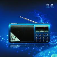 T50 portable card speaker radio mini stereo mp3 digital player