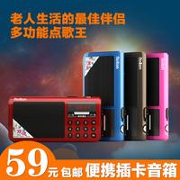 T50 portable card small speaker mini digital audio radio