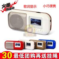 Marco m309b portable card mini speaker radio mp3 digital player small audio