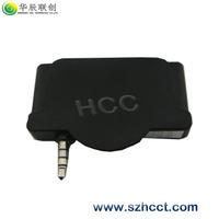 HSS505 Secure Audio-Jack Magnetic Card Reader