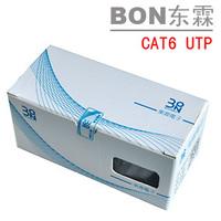 (100pcs/pack) Gigabit Network RJ45 Cat6 UTP Modular Plugs Connector - Unshielded version 8P8C
