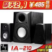 70w high power subwoofer 3 computer speaker independent multimedia active laptop sound
