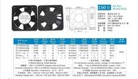 Mini fan150*50mm BL AC FAN umidifier fan fan, electric welding machine, medical equipment fan