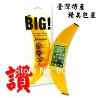 Soft Silicone Banana Case Cover with Retail Package for IPHONE5 5S, 70pcs free shipping by DHL/EMS