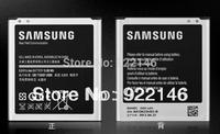 For Samsung Galaxy S4 i9500 I9502 I9508 I9592600mAh battery free shipping